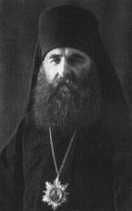 Священномученик Дамаскін (Цедрік) єпископ Стародубський вікарій Чернігівської єпархії (†1937)