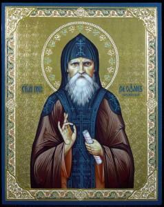 Преподобний Феофан (Медведев), схиархімандрит Рихловський (†1977)