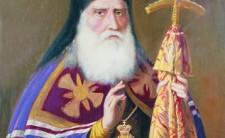 Преосвященний Гавриїл (Кременецький), митрополит Київський і Галицький (†1783)