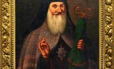 Святитель Георгій (Кониський), архієпископ Могильовський (†1795)