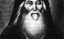 Схиархімандрит Іліодор (Голованицький) (†1879)