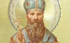 Священномученик Іоасаф (Жевахов) єпископ Могилевський (†1937)