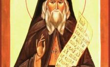Преподобний Лаврентій (Проскура), схиархімандрит Чернігівський (†1950)