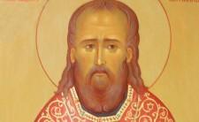 Священномученик Михаїл Дейнека, пресвітер (†1938)