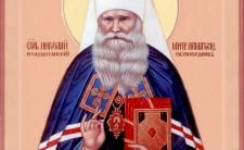Священносповідник Миколай (Могилевський) В 1919-1920 рр. єпископ Стародубський (†1955)