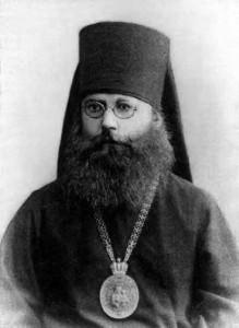 Преосвященний Пахомій (Кєдров) архієпископ Чернігівський (†1937)