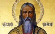 Блаженний Павел Таганрозький (†1879)