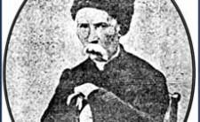 Пилип Семенович Морачевський – перший перекладач Нового Завіту українською мовою (†1879)