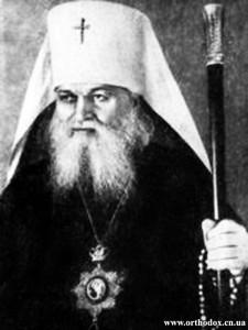 Преосвященний Стефан (Проценко), митрополит Харківський і Богодухівський (†1960)
