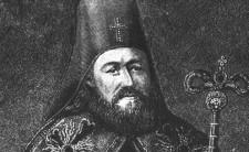 Преосвященний Амвросій (Зертис-Каменський) архієпископ Московський (†1771)