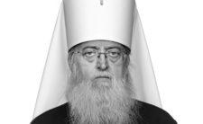 Заупокійні богослужіння у 40-й день з блаженної кончини Митрополита Іринея