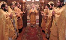 Преподобного Сергія Радонезького