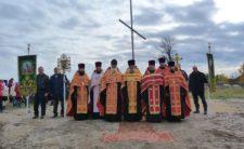 У Козарах освячено поклонний хрест