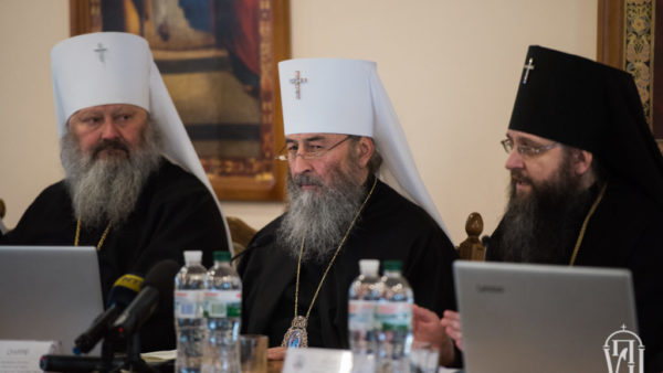 Архієпископ Климент виступив перед учасниками міжнародної конференції про гоніння на Церкву в ХХ столітті