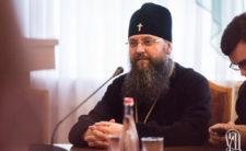 Архієпископ Климент взяв участь у зустрічі з Міністром освіти України