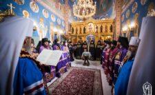 Архієпископ Климент взяв участь у чині наречення новообраних архієреїв