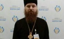 Представник Ніжинської єпархії взяв участь у Всеукраїнському форумі сім'ї