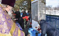 Священики Носівського благочиння вшанували пам'ять жертв Сулацької трагедії