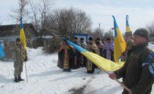 Священики Ніжинської єпархії УПЦ звершили відспівування українського воїна