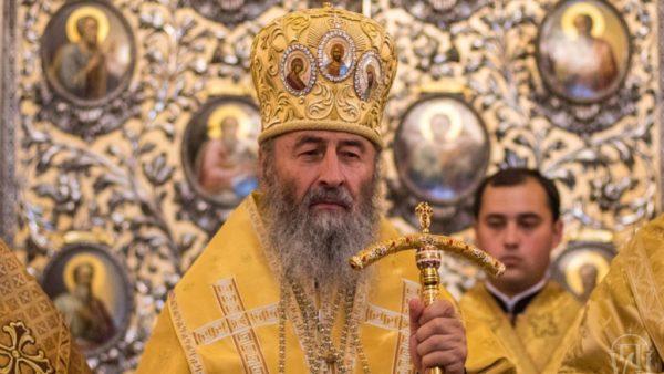Четверта річниця інтронізації Предстоятеля Української Православної Церкви