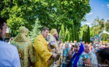Вшанування пророка Іллі в Чорнобилі