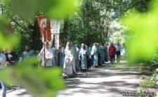 Свято на честь Ладинської ікони Пресвятої Богородиці (відео)
