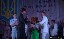 """Священик благословив відкриття роботи фестивалю """"Червона калина"""" у Прилуцькій виховній колонії"""