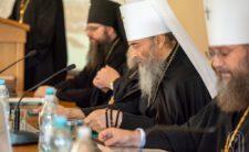 Архієпископ Климент взяв участь в урочистому засіданні з нагоди Актового дня Київської духовної академії і семінарії (+відео)