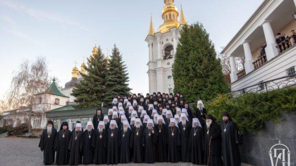 Архієпископ Климент взяв участь у засіданні Собору єпископів Української Православної Церкви