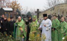 День пам`яті святих преподобних Спиридона і Никодима, просфорників Печерських