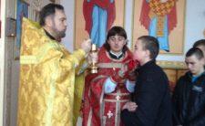 Богослужіння у виправній колонії для неповнолітніх