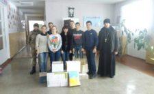 Парафіяни храму мучениці Параскеви П'ятниці с. Івківці Прилуцького району надіслали подарунки українським воїнам