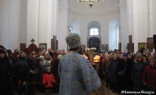 Високопреосвященніший Архієпископ Климент очолив престольне свято у Введенському жіночому монастирі м. Ніжина (+відео)