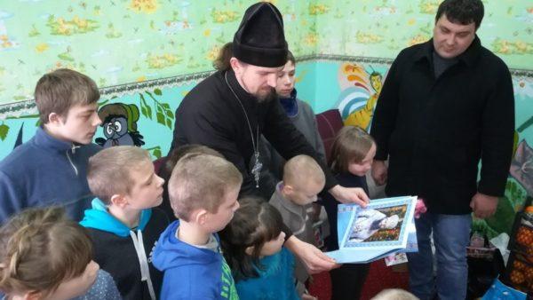 Святкування Різдва Христового в Бобровиці