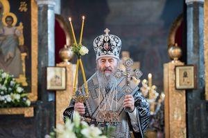 Послання Предстоятеля до пастви Української Православної Церкви з нагоди початку Великого посту