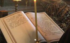 Високопреосвященніший Архієпископ Климент звершив читання першої частини Великого покаянного канону