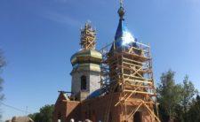Високопреосвященніший Митрополит Климент освятив накупольні хрести в с. Галиця