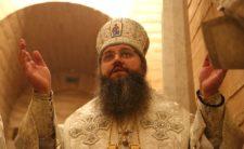 Собор Предтечі і Хрестителя Господнього Іоанна