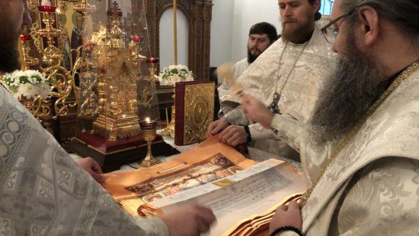 Хрещенський святвечір