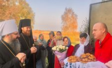 """Митрополит Климент вшанував ікону Божої Матері """"Спорителька хлібів"""""""