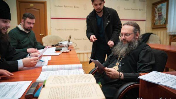 Високопреосвященніший Митрополит Климент очолив чергове засідання Календарної комісії УПЦ
