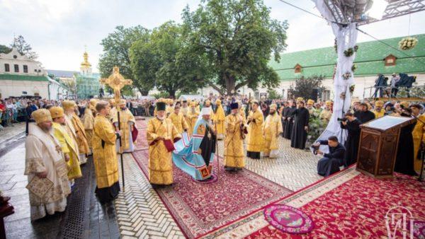 Українська Православна Церква урочисто відзначила 1033-річчя Хрещення Русі