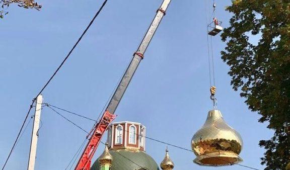 Високопреосвященніший Митрополит Климент освятив накупольні хрести для Георгіївського храму м. Ніжина