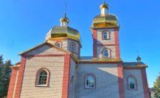 У день свята Різдва Пресвятої Богородиці Високопреосвященніший Митрополит Климент звершив Божественну літургію в с. Южне